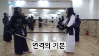 검도 | 가람검도관 연격의 기본 (The basic of Kirikaeshi) with eng sub