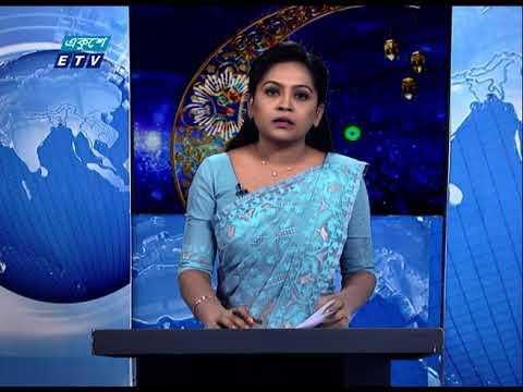 09 PM News || রাত ০৯টার সংবাদ || 13 May 2021 || ETV News