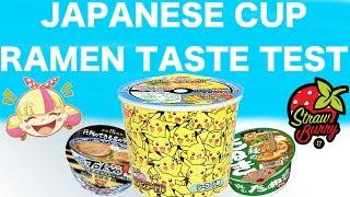 Japanese Ramen Taste Test