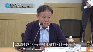 16_민선 7기 이재수 춘천시장 강원도-춘천시 One-Team 비전토론회 참석