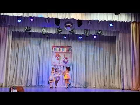 Студия эстрадного танца «Аллегро»