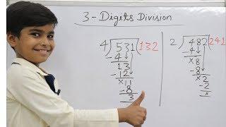 Basic Division For Kids    Basic Division Rules    3 Digits Divide    Basic Math For Kids    भाग   