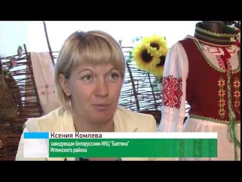 Народы РБ Белорусы 15 09 13 на канале БСТ