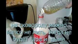 Удобные блины из бутылки
