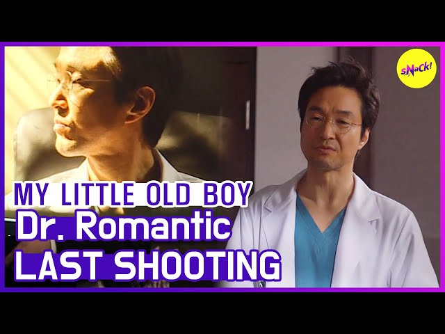 [HOT CLIPS] [MY LITTLE OLD BOY] Dr. romantic LAST SHOOTING!(ENG SUB)