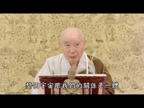 Phẩm Thứ 6, Kinh Vô Lượng Thọ, Tập 10, Giảng Tại Nhật Bản