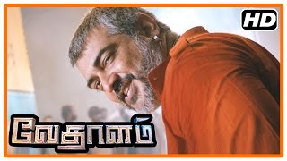 Vedalam Tamil Movie | Scenes | Full fight | Ajith | Rahul Dev | Kabir | Lakshmi Menon