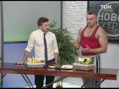 По дошу питта как похудеть