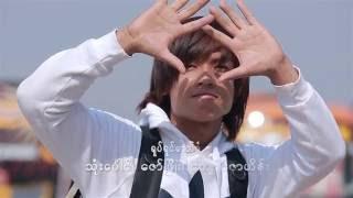 The Team Myanmar: Episode 1