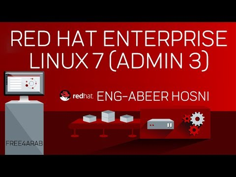 ‪01-Red Hat Enterprise Linux 7 (Admin 3) RH254 (Linux Installation) By Eng-Abeer Hosni | Arabic‬‏