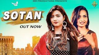 Sotan - सौतन   Ruchika Jangid   Sonika Singh, Aashu Malik   New Haryanvi Songs Haryanavi 2019