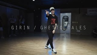 GIRIN class | Chris Brown - Ghetto Tales | SOULDANCE 쏘울댄스