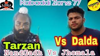 Jhomola vs NandGadh NandGadh kabaddi cup |Sudheer Dalda|Tarzan punjab|Anil jhamola|kabaddi