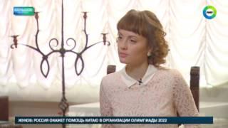 Ректор МАРХИ: Не надо бояться реновации! - МИР24