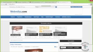 Как сделать сайт на DLE. Устанавливаем изображения логотипа и фавиконки