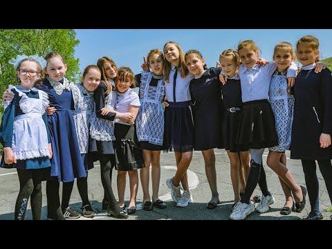 Недетское время 2019 Недетский фильм  Школа 4 класс Первый учитель Приколы про школу