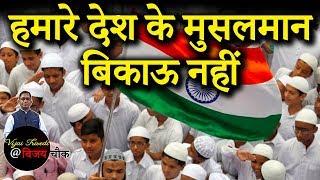 Modi के स्वागत पर Pak क्यों चिढ़ गया ? Pm Narendra Modi | UAE | Vijai Trivedi@Vijay Chowk Ep-39