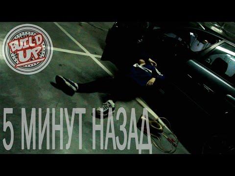 5 МИНУТ НАЗАД КУПИЛ Я BMW / PHARAOH пародия