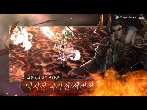 Video of Sunkuk : Rule the World!