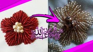 طريقة تنبات وردة رائعة و سهلة بالعقيق | مع أم سعد عبد الله Tanbat 39i9