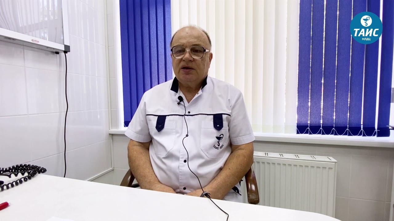 Бутовский Иван Георгиевич - травматолог-ортопед в ТАИС