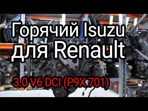 Фото к видео: Почему проседают гильзы в турбодизелях Renault 3.0 V6 DCI (P9X 701) и Opel 3.0 CDTI (Y30DT)?
