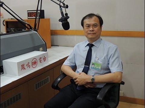 專訪高雄市立中醫醫院副院長張志浩 談眩暈