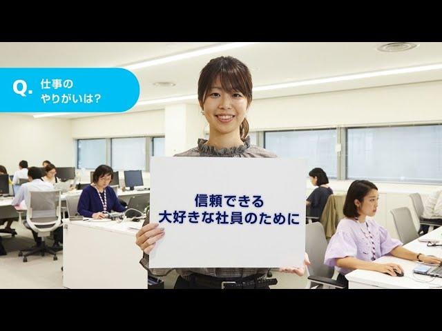 関西エアポート株式会社 2021年度新卒採用 会社紹介ムービー