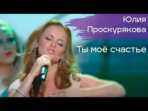 Галина дымкова моё счастье от бога