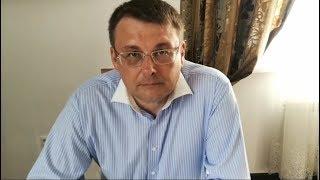 Беседа с Евгением Фёдоровым 10.08.2018