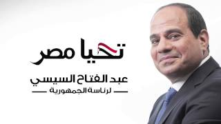 """""""اوبريت ربنا وياك"""" غناء مصطفى كامل - محمد فؤاد - جنات - ايهاب توفيق تحميل MP3"""