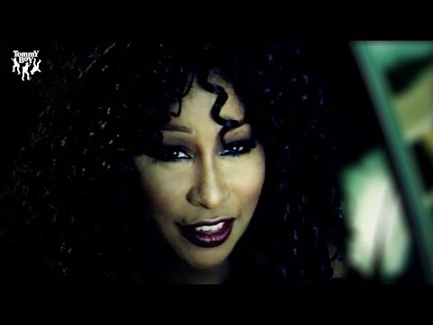 De La Soul - All Good (feat. Chaka Khan) [Official Music Video]