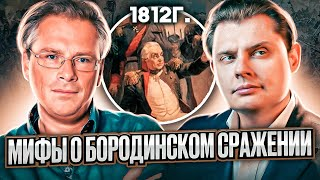 Драматургия истории: Е. Понасенков у А. Лушникова, серия III