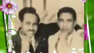 تحميل اغاني ابراهيم عوض محمد وردى كيف ألقى سيد روحي MP3