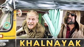 KHALNAYAK - Part 3 | 2 Foreigners In Bollywood