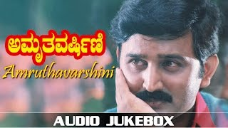 Amruthavarshini Jukebox | Ramesh, Suhasini, Sharath Babu | Amruthavarshini Songs | Kannada Old Songs