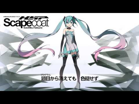 【初音ミクV3 - Hatsune Miku】scapecoat【Original】