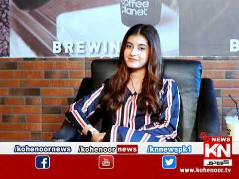 Chit Chat with Mustafa Shah 26 Sep 2021 | Kohenoor News Pakistan