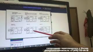 Перепланировка квартиры в доме II-49