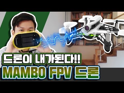 parrot-mambo-fpv-review-------fpv--dodrone-