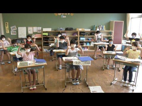 公立小学校(大分県) - 学校情報検索 | 通学区域 | ガッコム