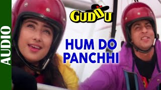 Hum Do Panchhi - Full Song | Shahrukh Khan & Manisha Koirala | Guddu | Kumar Sanu | Hindi Song