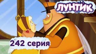 Лунтик и его друзья - 242 серия. Пара