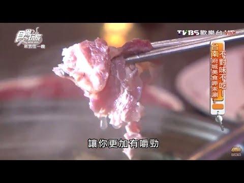上牛村牛肉火鍋