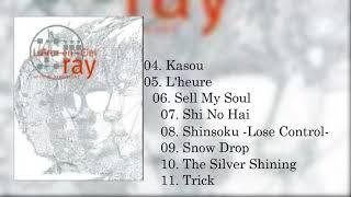 [HD] Ray 1999 (Full Album) - L'arc En Ciel [HD]