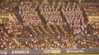 激レアU18侍ジャパン壮行試合習志野「オリンピックマーチ」