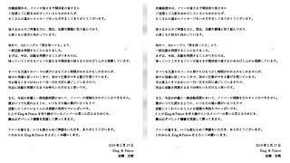 mqdefault - 「幽かな彼女」で連ドラ初出演/キンプリ岩橋の略歴 - ジャニーズ : 日刊スポーツ