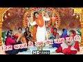जिस भजन मे राम का नाम ना हो | Jis Bhajan Mein Ram Ka Naam Na Ho | गायिका डोली शर्मा