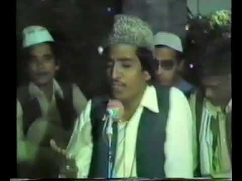 Aaj Ashk Merey Naat