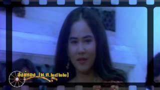 แกะกล่องหนังไทย - สังข์ทอง